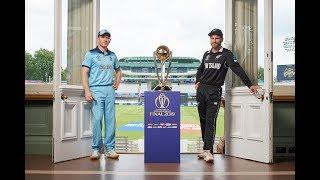 রোমাঞ্চকর ফাইনাল আজ! | কেমন হচ্ছে ফাইনালের উইকেট? | Eng vs NZ CWC 2019 Final | Somoy TV