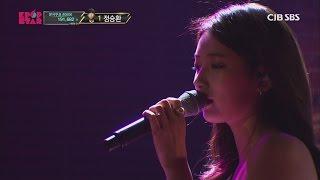 Suzy Sing.