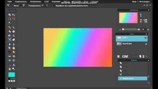 3D шрифт в ФотоШопе онлайн