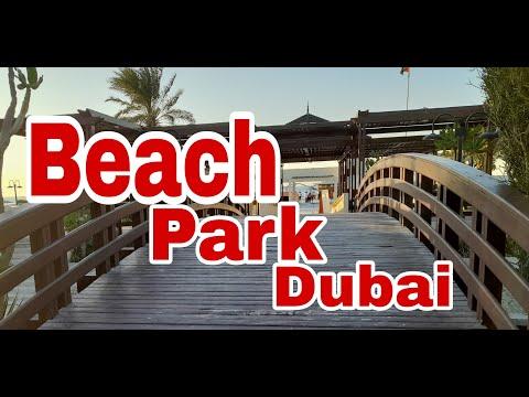 JUMEIRAH PARK NEAR AT THE BEACH(DUBAI UAE)