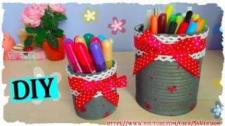 Tutorial: Barattolo porta oggetti | Riciclo Creativo | DIY Creative Recycling Easy Ideas with Jar