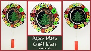 Paper Plate Craft Ideas | Wall Hanging for Christmas | Best Out of Waste | Just Craft