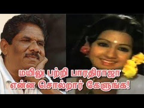 மயிலு பற்றி பாரதிராஜா  என்ன சொல்றார் கேளுங்க! | Bharathiraja On Sridevi Demise