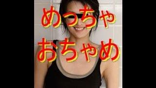 チャンネル登録、よろしくお願いします。 この動画では、ドラマ『オトナ...