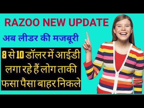 अब-क्या-होगा-?-razoo-new-update-|-razoo-international-latest-update-|-razoo-news-|-razoo-plan