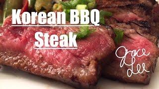 Easy Korean Bbq Steak Recipe For Iifym Or Bodybuilding :)