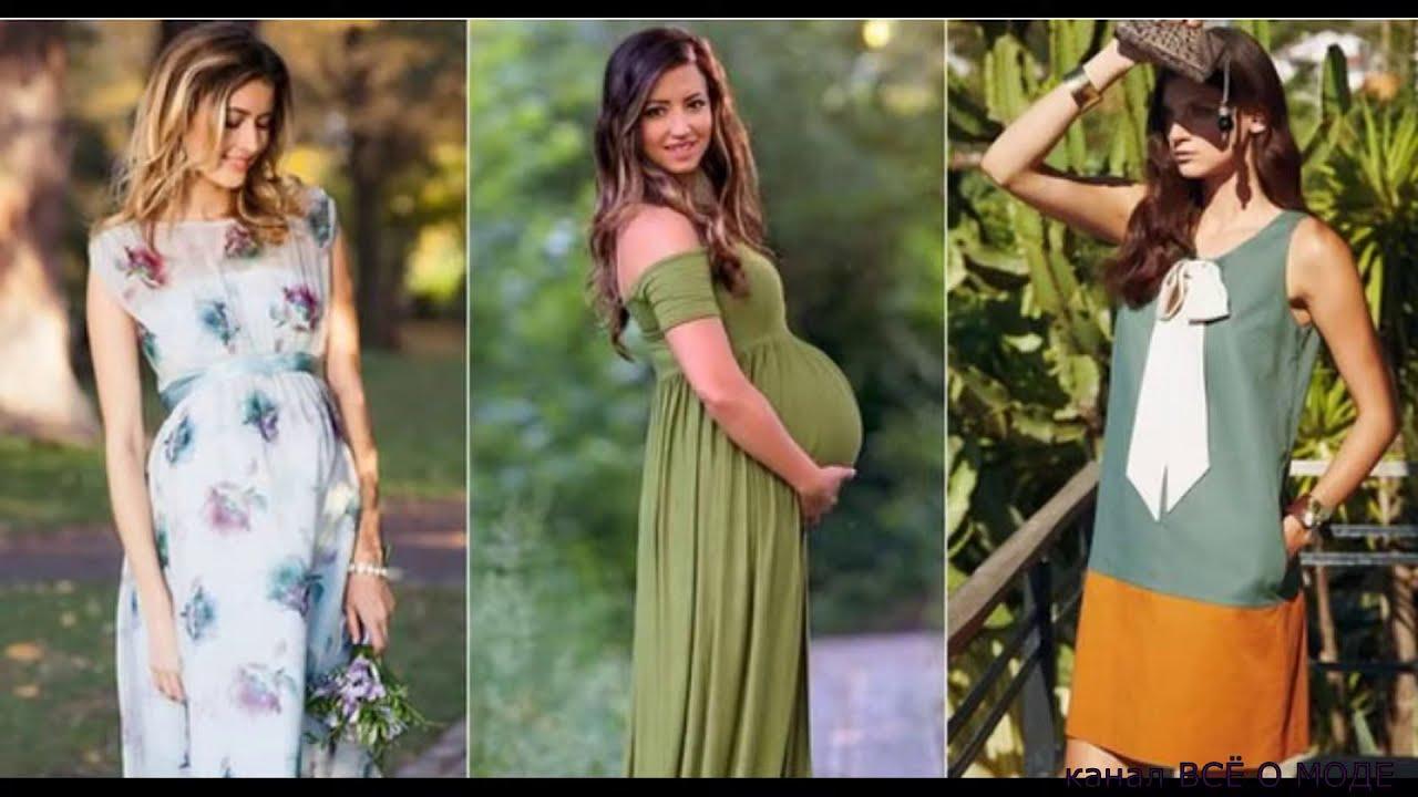 Мода и стиль для беременных красоток -Fashion and style for pregnant beauties