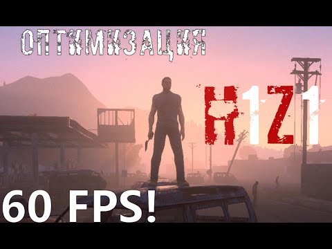 how to increase fps in h1z1 king of the kill