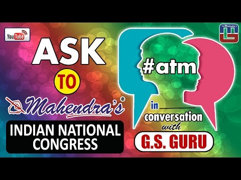 #atm   GENERAL STUDIES   INDIAN NATIONAL CONGRESS   Ask To Mahendras   Live Video  