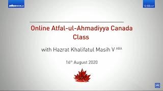 Online Class | Atfal-ul-Ahmadiyya | Canada | Translation | Tamil