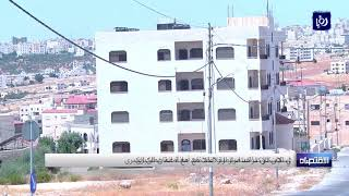 القطاع الخاص يساهم في تأمين 70% من السكن للمجتمع الأردني - (13-8-2017)