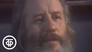 """Под знаком """"Пи"""". """"Божественная комедия"""", М.Бахтин, М.Хайдеггер (1990)"""