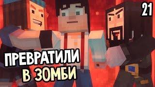 Minecraft Story Mode Episode 7 Прохождение На Русском 21 ЭПИЗОД 7