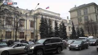الاقتصاد الروسي بـ2015.. تراجع عام وأداء ضعيف