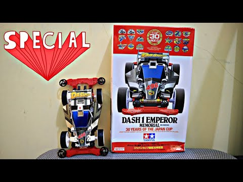 Tamiya Memorial 30 Years of The Japan Cup (2018) Dash 1 Emperor Mini 4WD
