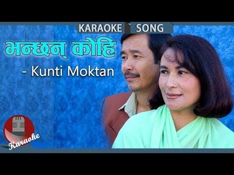 bhanchan kohi kunti moktan mp3