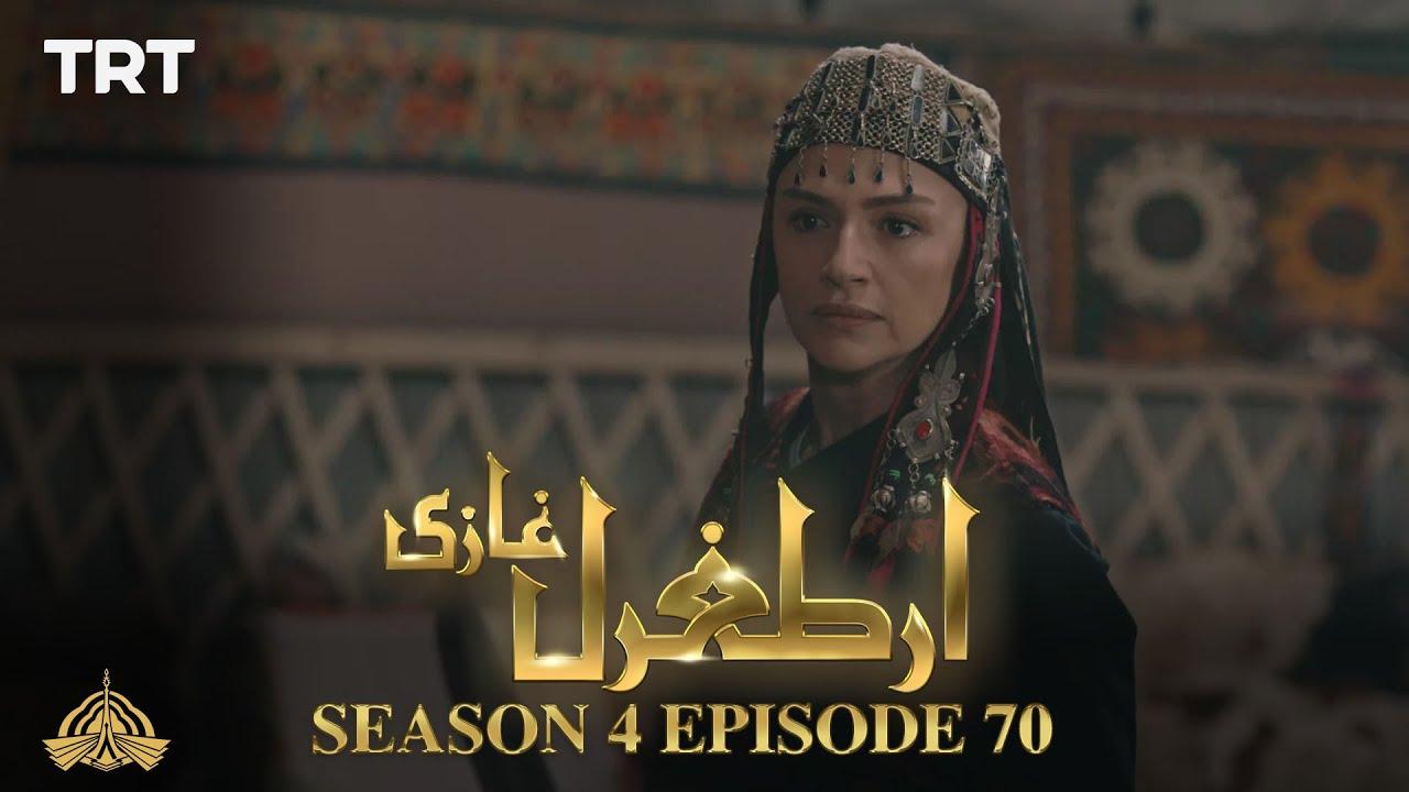 Download Ertugrul Ghazi Urdu | Episode 70| Season 4