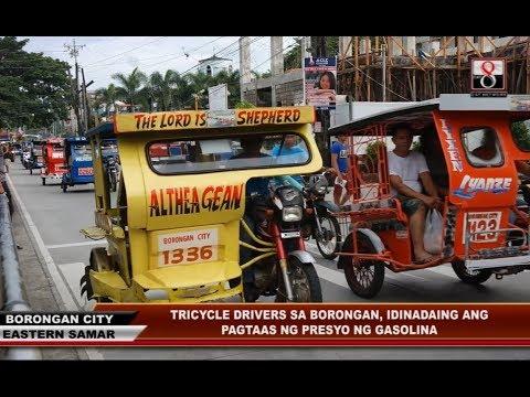 Tricycle drivers sa Borongan, idinadaing ang pagtaas ng presyo ng gasolina