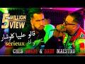 Cheb Ghani 2021 - ANA TAYEH TABLA شاب غاني - أنا طايح طابلا (avec Bady Maestro)
