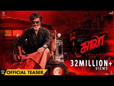 Kaala (Tamil) - Official Teaser | Rajinikanth | Pa Ranjith | Dhanush | Santhosh Narayanan
