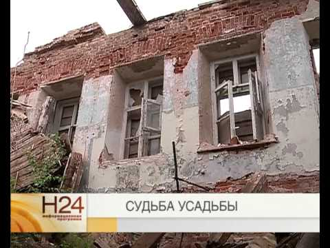 Усадьба Михалковых выставлена на продажу