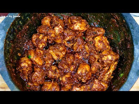 Simple&Tasty Chicken Fry..!|||| Chicken Fry Recipe