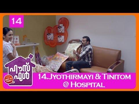 Housefull Movie Clip 14 | Jyothirmayi & Tinitom @ Hospital
