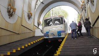 Киевский фуникулер. Kyiv cable car