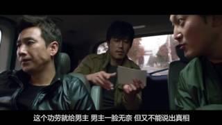 6分钟看完结局大快人心的韩国电影《走到尽头》