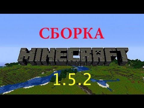 Майнкрафт Индастриал Крафт 2 Скачать Сборку - фото 6