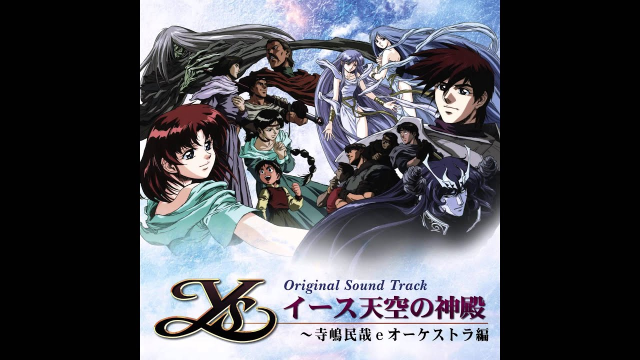 Ys Heaven S Sanctuary Ost Electric Orchestra Edition Feena S