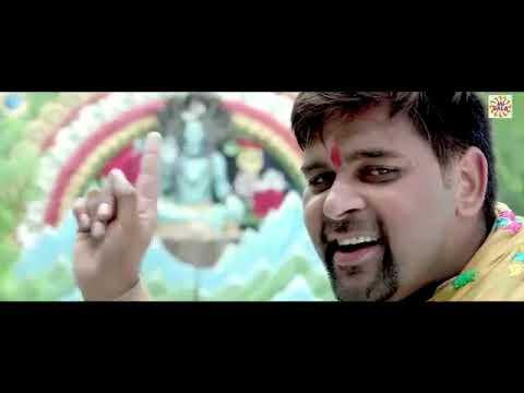 Shiv Di Baraat (Full Video) || Rishi Sharma || Jai Bala Music || New Latest Bholenath Bhajan 2018