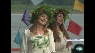 8 тысяч гостей съехались в поселок Усть Кемь отметить праздник ухи