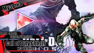 Eminem - Survival Музыка из Trailer: Call of Duty Ghosts