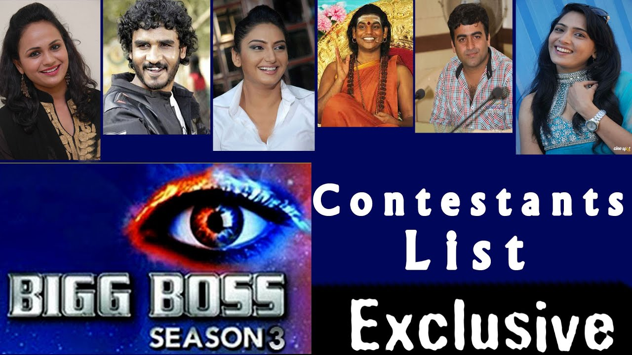 'Bigg Boss' Season 3 Contestants List Leaked Online!!