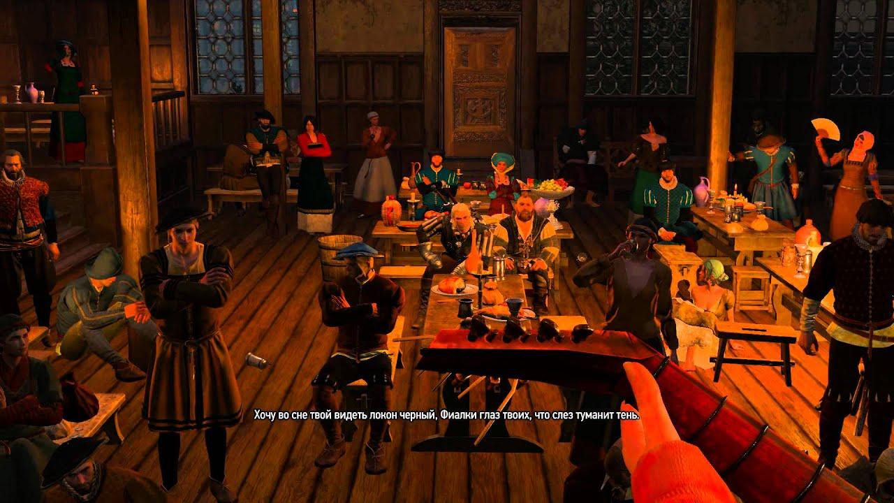 концовки в игре ведьмак 3 кровь и вино