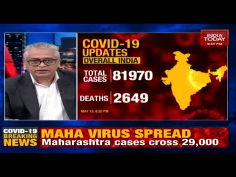 COVID-19 Updates In India: Total Cases At 81970, 2649 Deaths | May 15, 2020