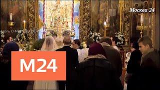 Кончаловский обвенчался с Высоцкой спустя 20 лет - Москва 24