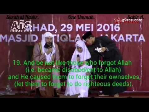Heart Soothing Quran Recitations Abdul Rahman al Ossi by Yusuf Mansur in Indonesia 2016