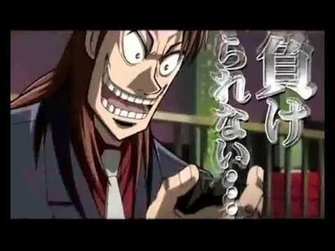 Trailer do filme Kaiji