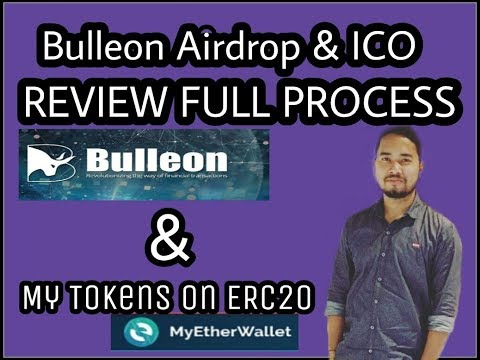 Bulleon ICO and Airdrop review..Full Process & My tokens on Etherwallet