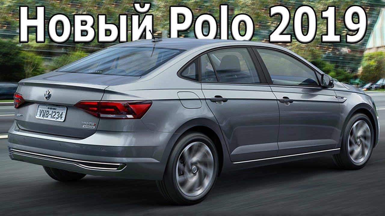 Обзор Volkswagen Polo 2019 - YouTube