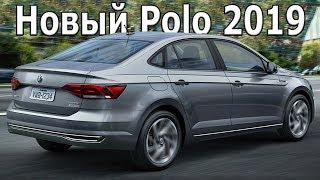 Огляд Volkswagen Polo 2019