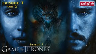 Game of Thrones | Season 7 | Episode 7 | Part 2 - Review in Tamil