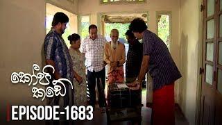 Kopi Kade  | Episode 1683 - (2019-05-26) | ITN Thumbnail