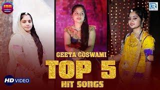 Geeta Goswami TOP 5 Super Hit Rajasthani Songs एक से बढ़कर एक गाने जरूर देखिए RDC Rajasthani