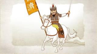 [2-3] 建成强盛百济的武宁王