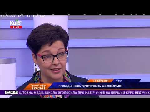 Телеканал Київ: 18.03.19 Київ Live 12.00