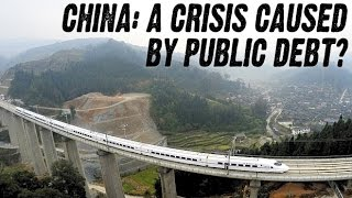 [経済学] China's Economy in 2015: Sovereign Debt is NOT the Problem
