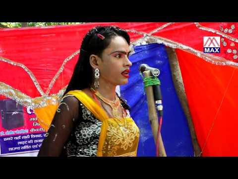 नौटंकी चाल बाज़ धोबिनीया भाग -1Chal Baaz Dhobiniya Vol-1भोजपुरी पूर्वांचली Notanki By Ramzan Ali